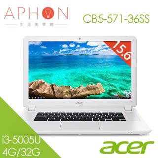 【Aphon生活美學館】acer  Chromebook CB5-571-36SS 15.6吋 i3-5005U 筆電-送七巧包+32G隨身碟