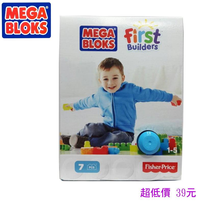*美馨兒* MEGA BLOKS 美高 旅行積組(7PCS) 39元