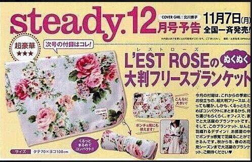L'EST ROSE玟瑰披肩式毛毯日系玫瑰花渲染漸層保暖毛毯懶人毯毯子寶寶被嬰兒毯冷氣毯日雜空調毯法蘭絨午休毯午睡毯