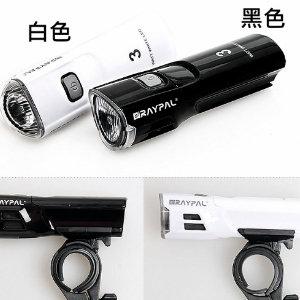 美麗大街【105011307】自行車前燈 單車燈(電池)