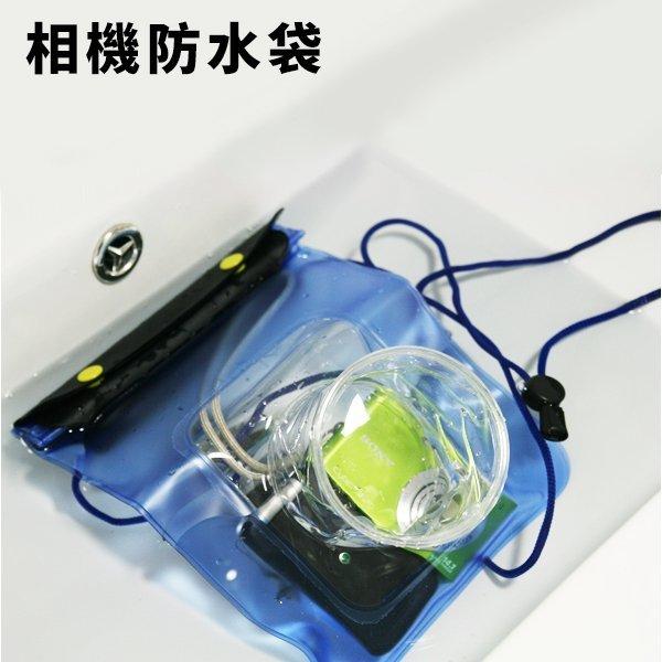 BO雜貨【SV1418】微單眼相機防水袋 伸縮鏡頭外拍防水袋 夏日戲水必備 類單眼防水套 相機袋密封袋