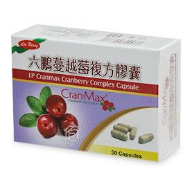 ★衛立兒生活館★六鵬 蔓越莓複方膠囊30顆