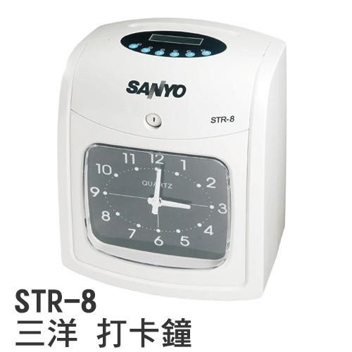 三洋 STR-8 打卡鐘
