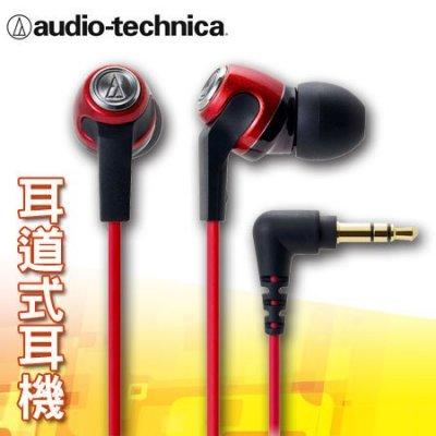 """鐵三角 耳塞式耳機 ATH-CK323M 紅色""""正經800"""""""