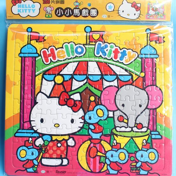 Hello Kitty凱蒂貓拼圖 100片拼圖 世一C678042 KT幼兒卡通拼圖(大方形/加厚)MIT製/一個入{促120}~正版授權