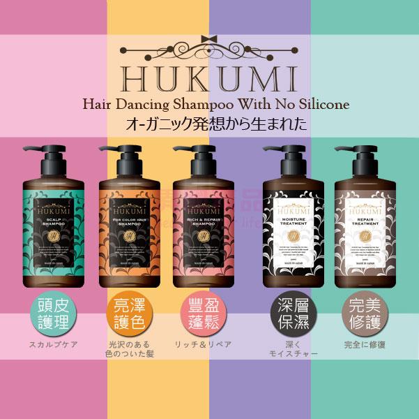 日本 HUKUMI 跳舞香水無矽靈洗髮精/護髮乳 500ml 無矽靈 香水洗髮精