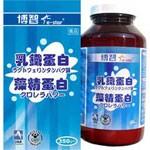 『121婦嬰用品館』博智 乳鐵藻精蛋白 350g
