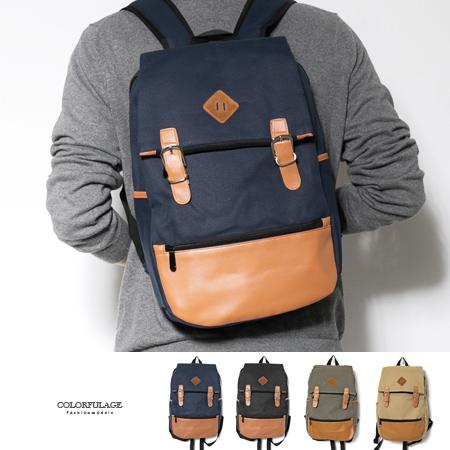 後背包 學院風豬鼻子造型雙扣帆布皮革雙肩背包 大容量空間設計 柒彩年代【NZ457】學生書包