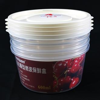 【珍昕】KEYWAY 青松圓形微波保鮮盒1組4入 (600ml / 140x131x67mm)