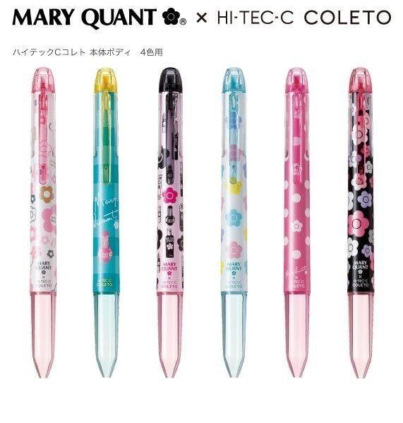 PILOT 百樂 2016 HI-TEC-C Mary Quant 瑪莉官 第二彈限定款 四色筆管 (6款)