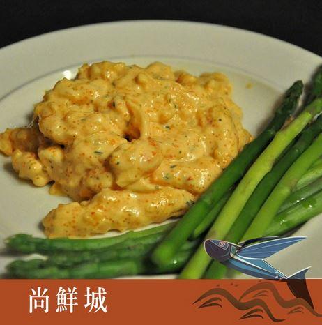 【尚鮮網】 龍蝦沙拉 250g