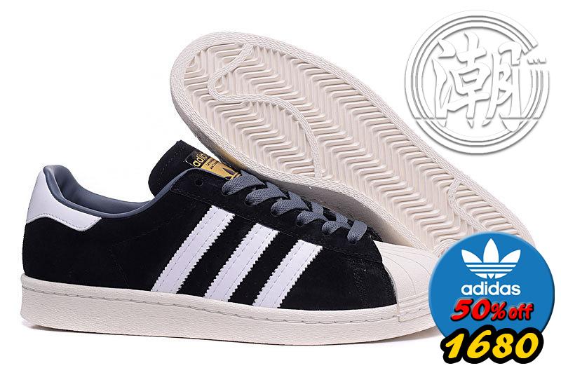 歲末出清Adidas SuperstarII 80S 街頭經典 愛迪達 金標 白黑 復古百搭 男女 情侶鞋 休閒鞋【T146】