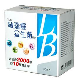 【悅兒樂婦幼用品舘】六鵬 敏瑞靈益生菌粉劑(50包入)