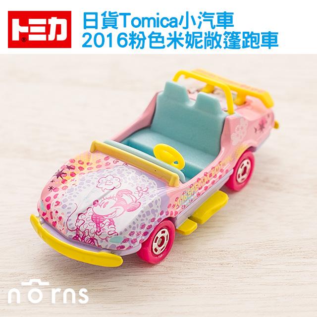 NORNS 【日貨Tomica小汽車(迪士尼樂園版-2016粉色米妮敞篷跑車)】日本多美 玩具車 米老鼠