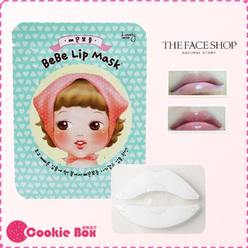韓國 THE FACE SHOP 菲詩小舖 北鼻 嫩唇膜 水潤 滋潤 玻尿酸 膠原蛋白 一對 1.2g *餅乾盒子*
