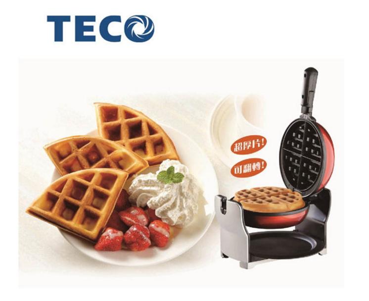 ★綠G能★全新★TECO 東元超厚片翻轉鬆餅機 XYFYA2901 預購