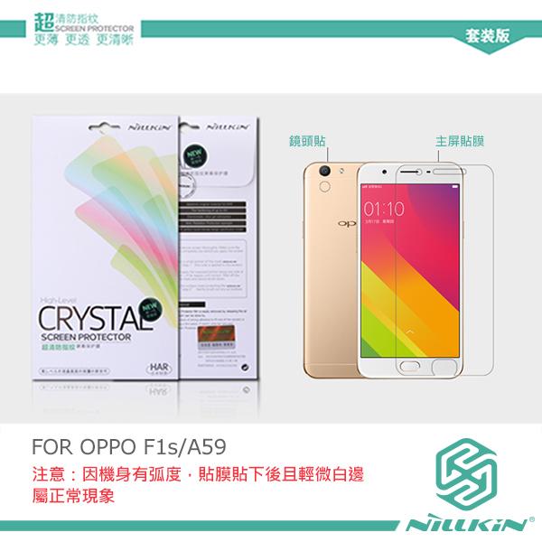 【愛瘋潮】NILLKIN OPPO F1s / A59 超清防指紋保護貼 套裝版 (含鏡頭貼)