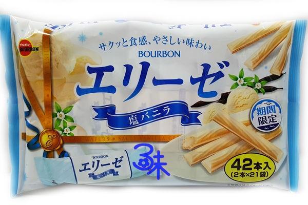 (日本) Bourbon 北日本 愛麗絲捲心酥威化餅- 香草鹽 季節限定 ( 北日本艾莉絲家庭號 愛麗絲抹茶餅乾棒 ) 1包 151.2公克 特價 143 元【4901360320967 】
