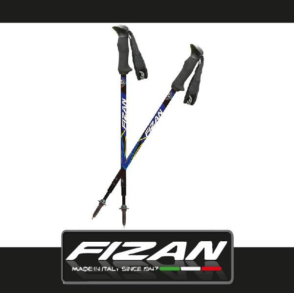 萬特戶外運動 FIZAN FZT03.55S 超輕三節式健行登山杖2入特惠組 輕量耐用 原裝進口 藍色
