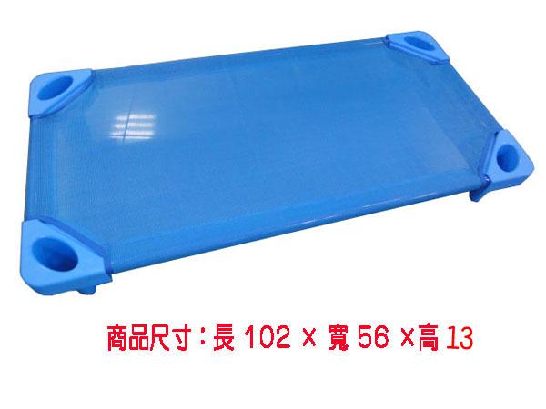 孩子國兒童衛生睡床(102 x 56 x 13cm )