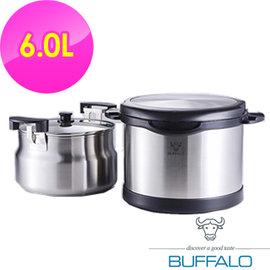 【牛頭牌】Free燜燒鍋 6.0L 含內鍋 (黑色)