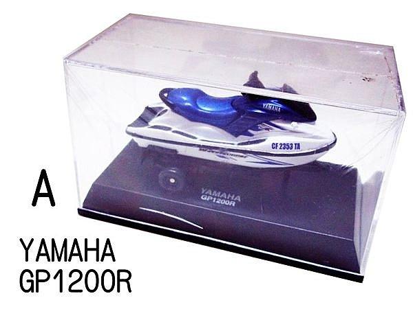精緻小模型 YAMAHA、Ski-Doo 共3款