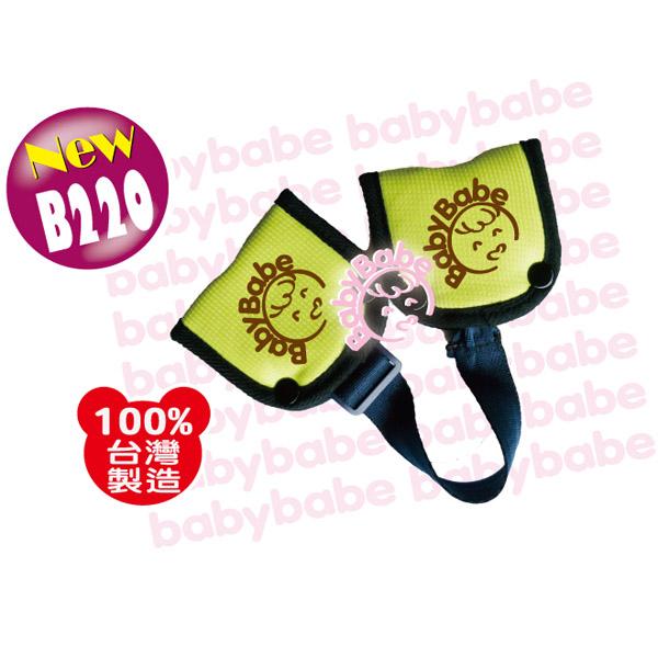 BabyBabe 汽車安全帶調整器