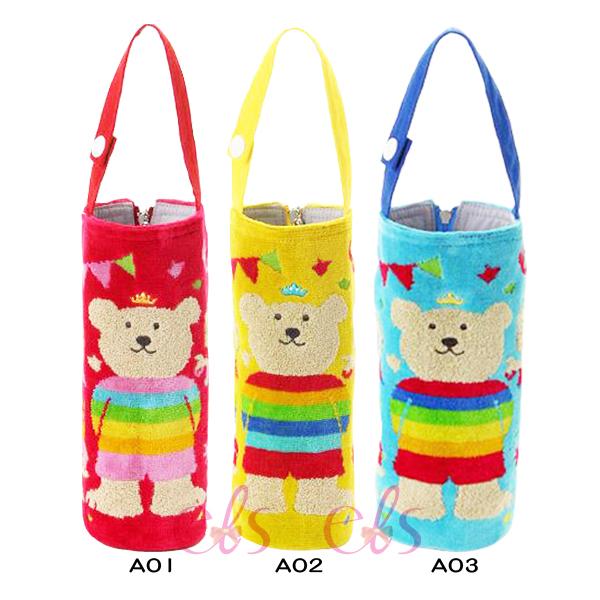 日本RAINBOW BEAR 彩虹熊 水壺拉鍊手提袋 A01/A02/A03 三款供選 ☆艾莉莎ELS☆