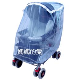 【媽媽的愛】Mother's Love 1003-1嬰幼兒手推車蚊帳