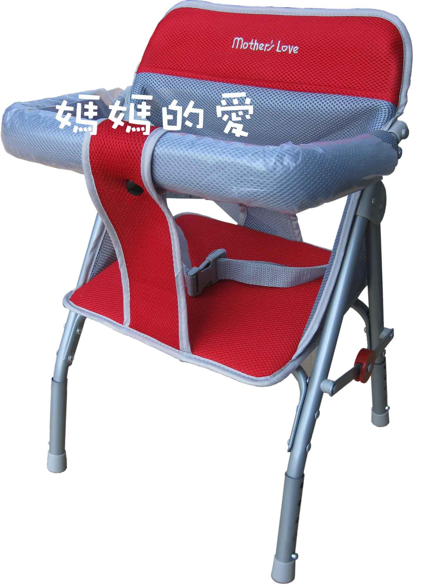 【媽媽的愛】Mother's Love 1004透氣布幼兒可調式機車椅