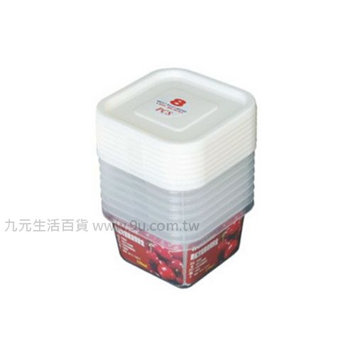 【九元生活百貨】聯府 GIS-150 青松方型微波保鮮盒-8入 GIS150