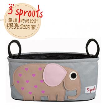3sprouts 推車置物袋(預購)