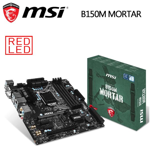 msi 微星 B150M MORTAR 主機板(DDR4主機板)