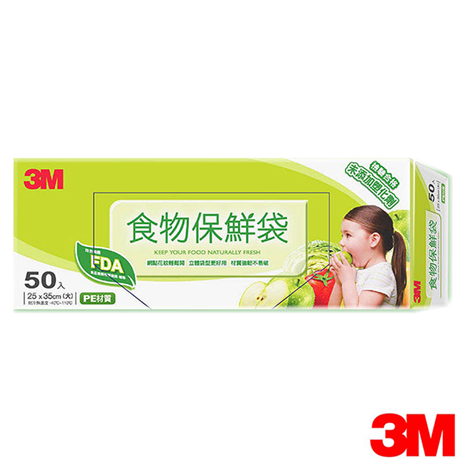 3M 百利食物保鮮袋盒裝150入(大)