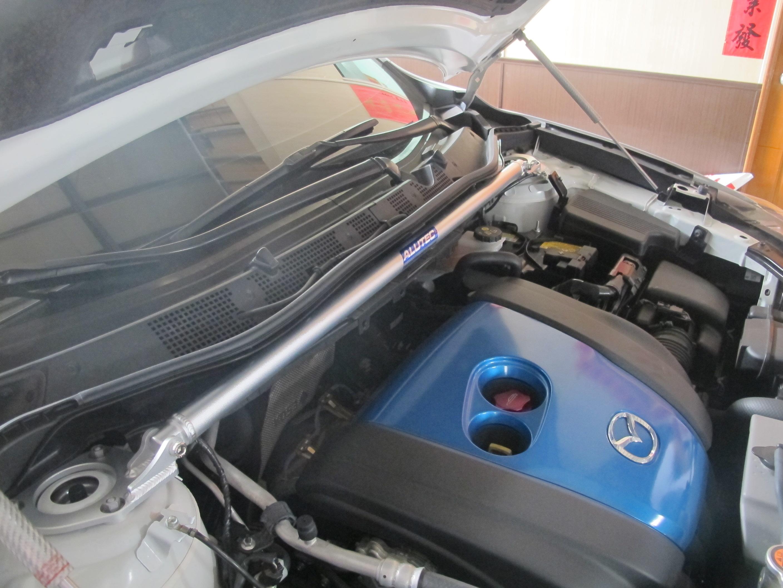 MAZDA 汽車引擎室拉桿 for 2014 MAZDA CX-5 (ALUTEC)