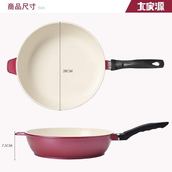 免運費【大家源】28cm平底羽化厚釜深煎鍋(TCY-9328)
