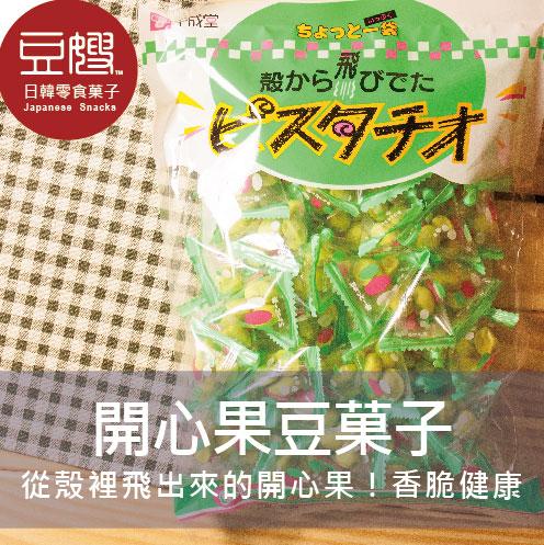 【豆嫂】日本零食 開心果豆菓子
