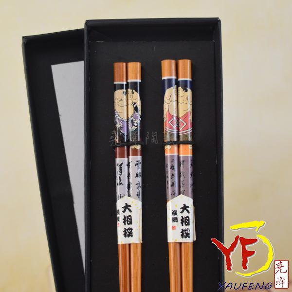 ★堯峰陶瓷★餐具系列 日本 和風大相撲 二入盒裝筷 22.5cm 筷子