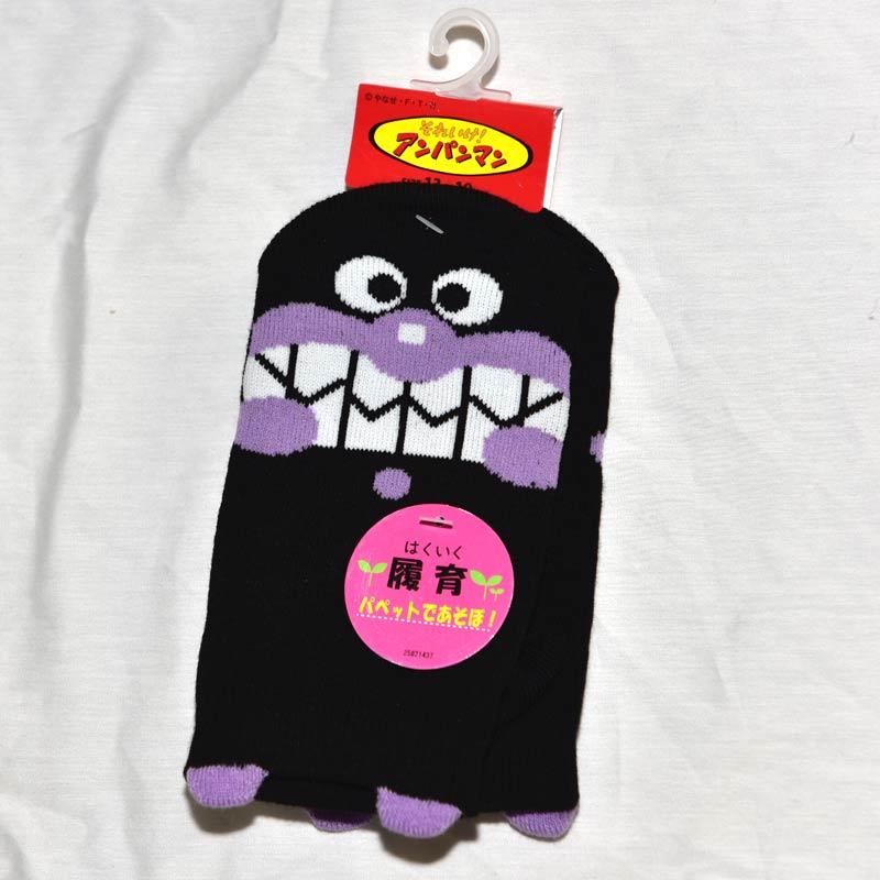 麵包超人 細菌人 兒童 運動襪 13-19cm 日本帶回正版品