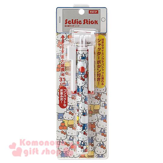 〔小禮堂〕Hello Kitty 自拍棒《白.多動作滿版》適合寬度55~82mm之手機