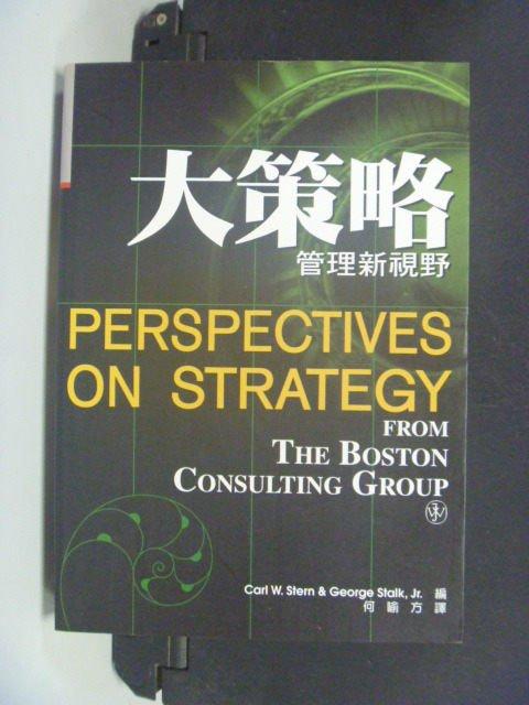 【書寶二手書T2/財經企管_NHW】大策略_原價380元_Carl W. Stern