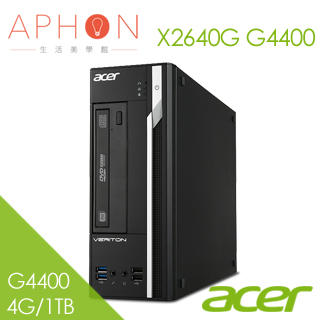 【Aphon生活美學館】Acer Veriton X2640G G4400 NO OS 商用桌上型電腦(4G/1TB)-送家樂福$300禮券+50*80cm超厚感防霉抗菌釋壓記憶地墊