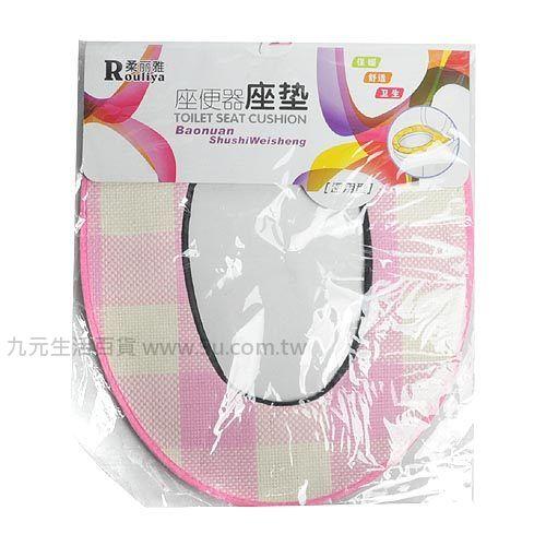 【九元生活百貨】馬桶座墊-通用型 坐墊套 馬桶墊