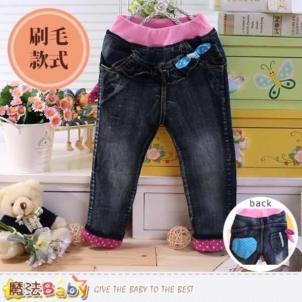 女童牛仔褲 保暖刷毛裡加厚款褲 魔法Baby~k44492