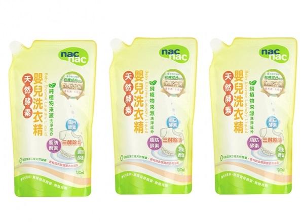 『121婦嬰用品館』nac 天然酵素嬰兒洗衣精組 (3包1000ml)