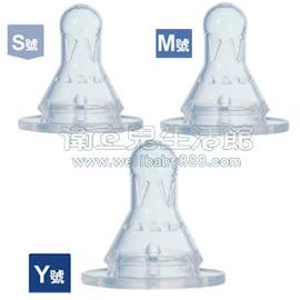★衛立兒生活館★【 Aprica】標準口徑 氣流式 矽膠奶嘴(2入)S/M/Y