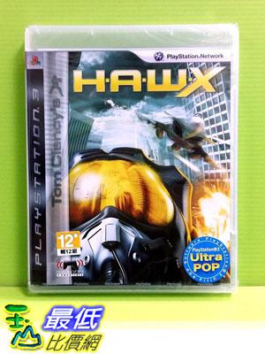 [玉山最低比價網] 全新沒拆 PS3 空戰精英中隊 Tom Clancy's H.A.W.X (英文亞版)