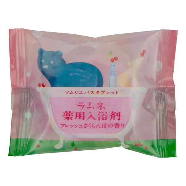 CHARLEY 新鮮櫻桃發泡入浴錠 40g