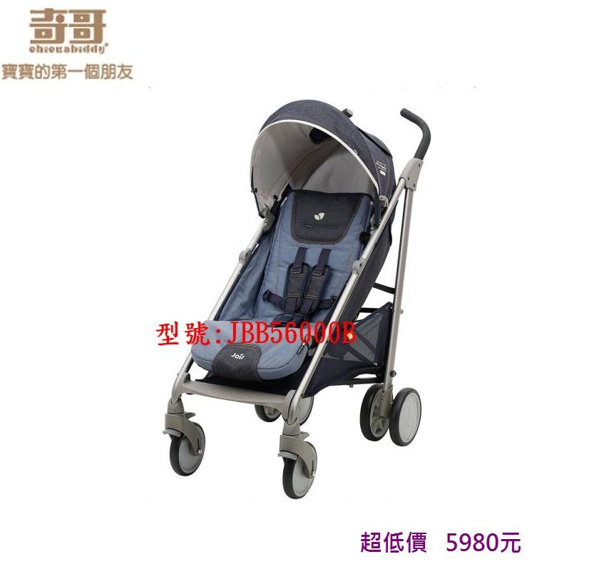 *美馨兒* 奇哥 Joie Brisk 豪華傘車/嬰兒推車 5980元+保暖腳套.雨罩
