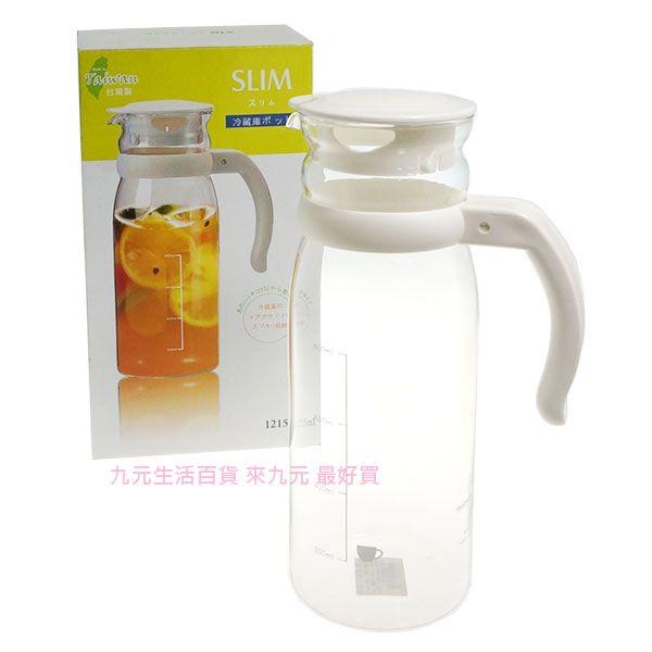 【九元生活百貨】極簡耐熱涼水壺/1215ml 玻璃冷水壺 咖啡壺
